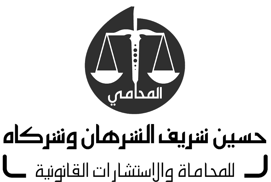 Hussein Sharif Sharhan Advocates & Legal Consultants