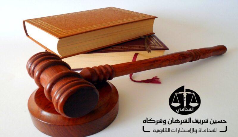حقوق الزوجة المطلقة وأسباب الطلاق الأكثر شيوعاً في الكويت