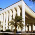 أسئلة متعلقة بانتخابات مجلس الأمة الكويتي