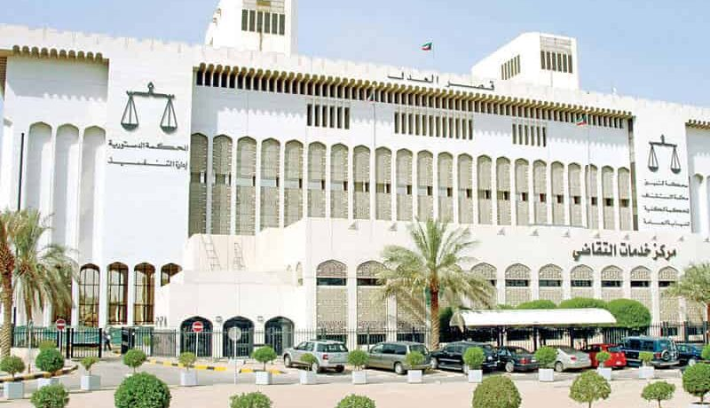قضايا الجنح في الكويت