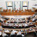 انتخابات مجلس الامة الكويتي